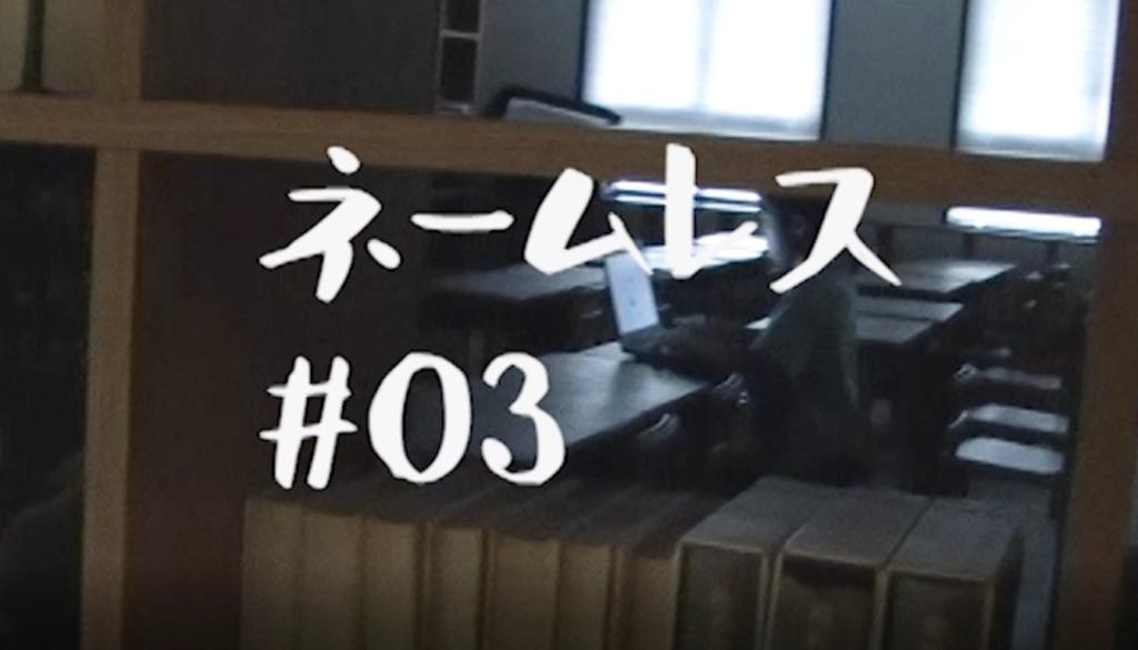 ちびっこうべ2018_KUUMA