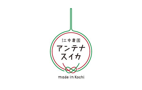 logo_anntenasuika